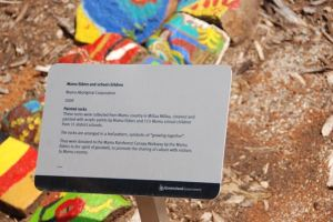 This sign at the Mamu Tropical Skywalk explains that you are visiting the traditional lands of the Mamu people. That alone would not make much of a connection to the community.